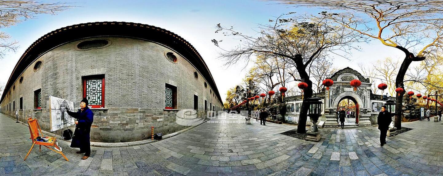 北京,一路奢华,一路悠闲