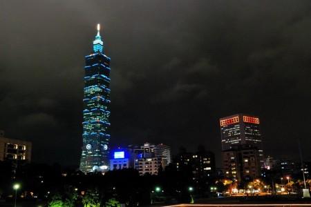 <中国台湾双飞6天5晚跟团游>